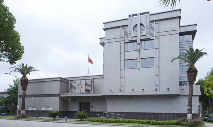 US orders China to close Houston consulate