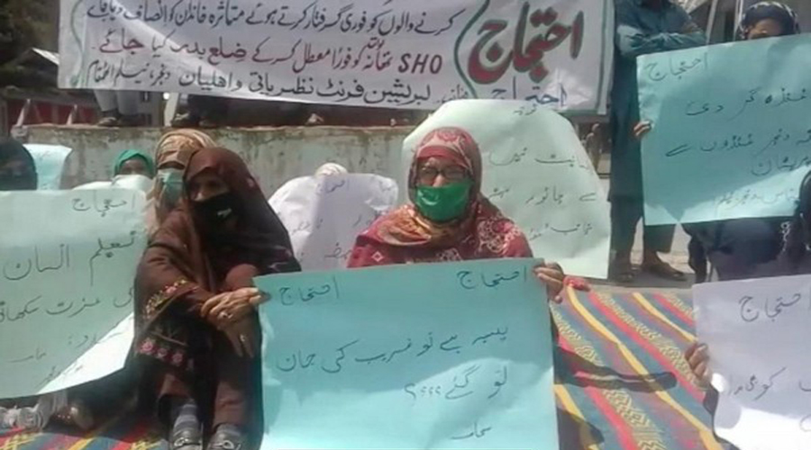 Women in PoK's Neelum valley protest against police inaction