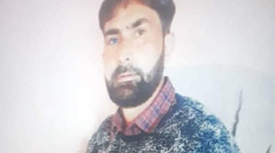 BJP Leader From Jammu And Kashmir Kidnapped By Terrorists