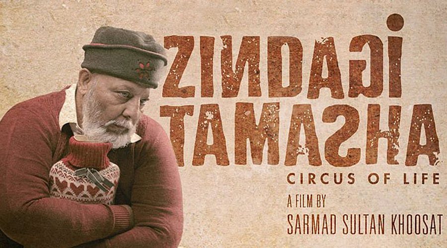 'Zindagi Tamasha' given green signal by Senate human rights committee