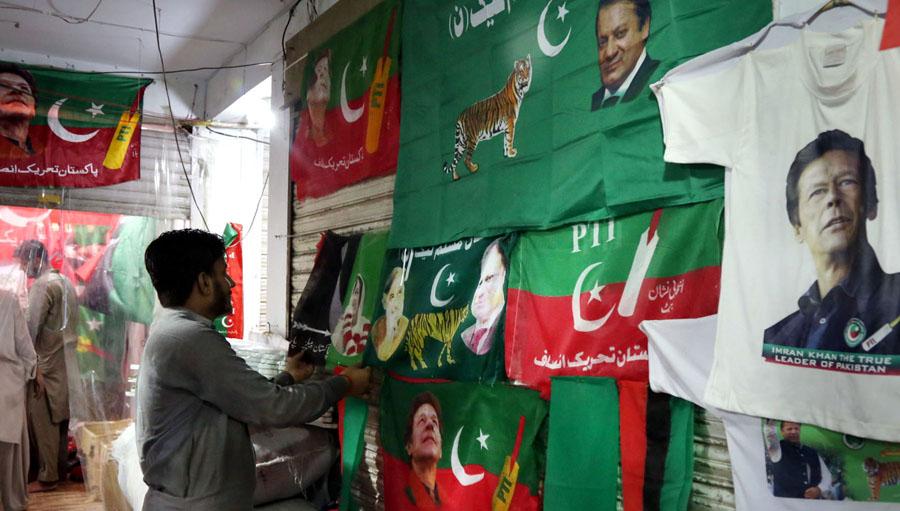 PAKISTAN:ELECTION ENGINEERING