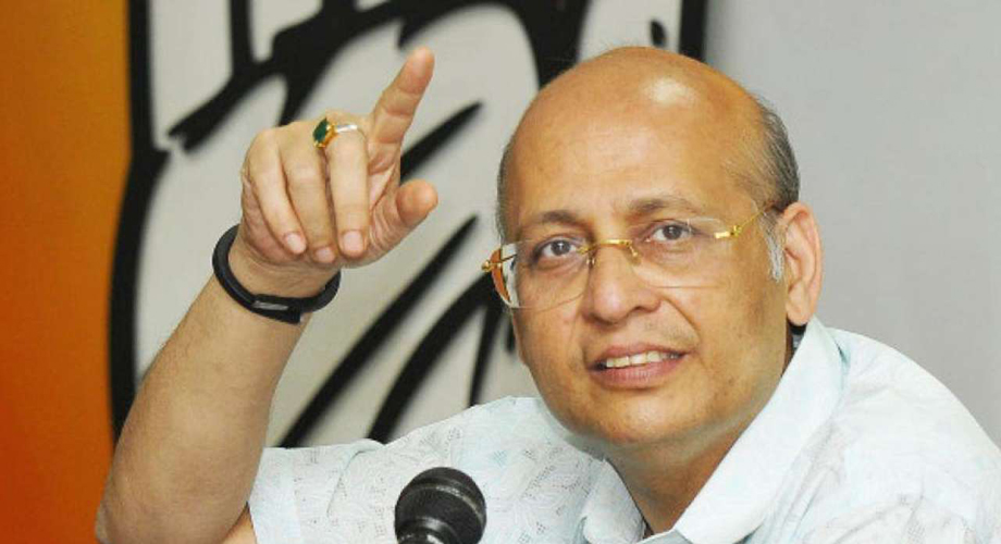 Make China fear India, follow aggressive policy against Beijing: Singhvi