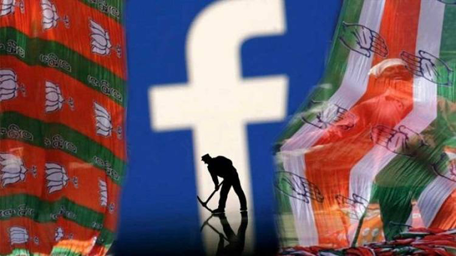Facebook controversy: BJP-Opposition match draw