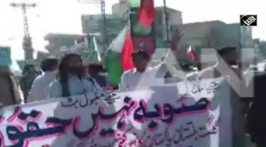 Protests erupt against Pakistan's attempt to alter status of Gilgit Baltistan