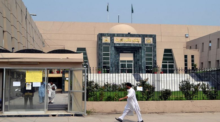 PHC suspends trial of social activist at military court