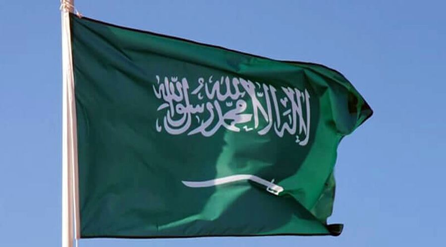 Saudi Arabia condemns Prophet cartoons, rejects attempts linking Islam to terrorism