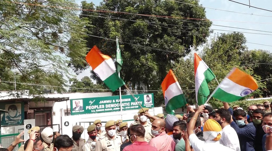 Jammu: Protesters try to hoist national flag at PDP office