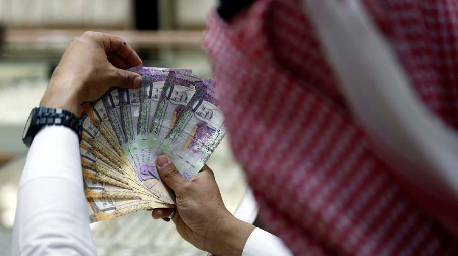 Saudi Arabia Sentences 4 People to 28 Years in Jail for Money Laundering