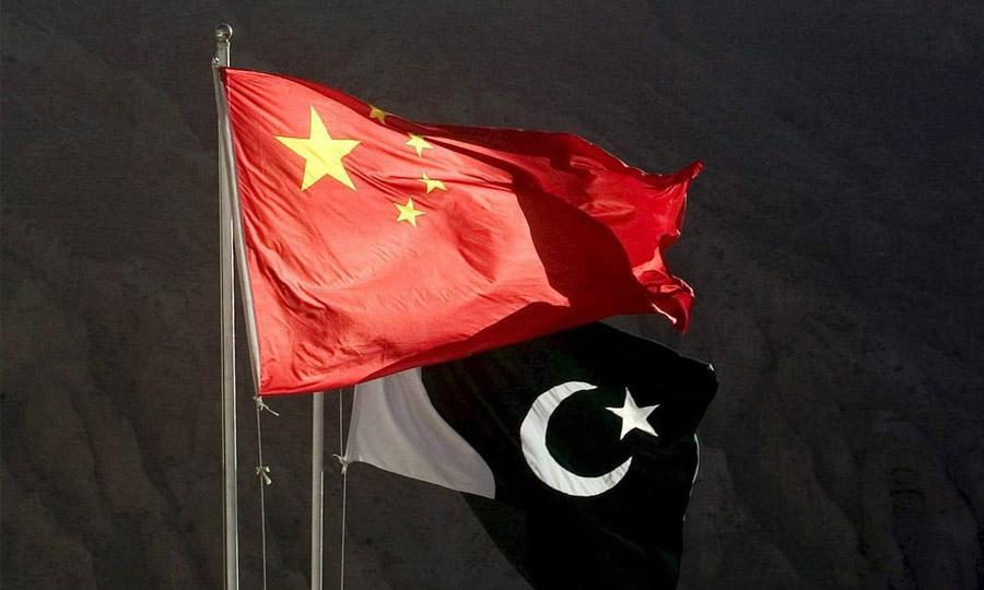 China denies seeking additional guarantees for $6 bn loan to Pakistan