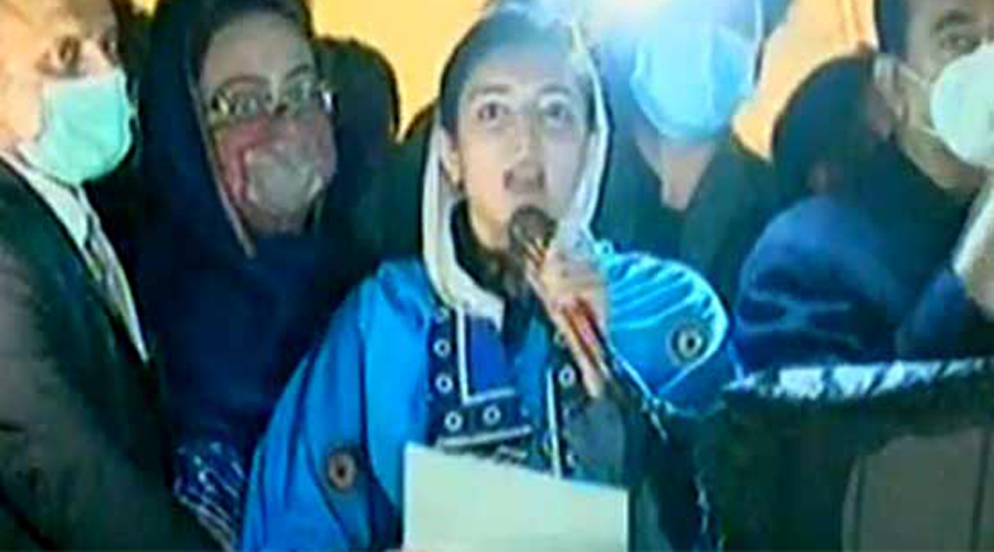 Benazir Bhutto's youngest daughter makes political debut at a rally in Pak