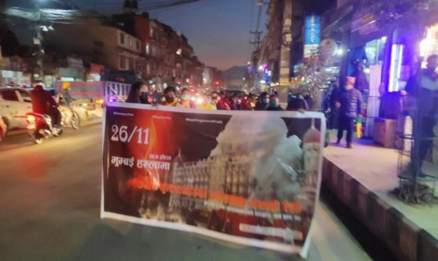 Protest outside Pak embassy in Kathmandu on 26/11 anniversary