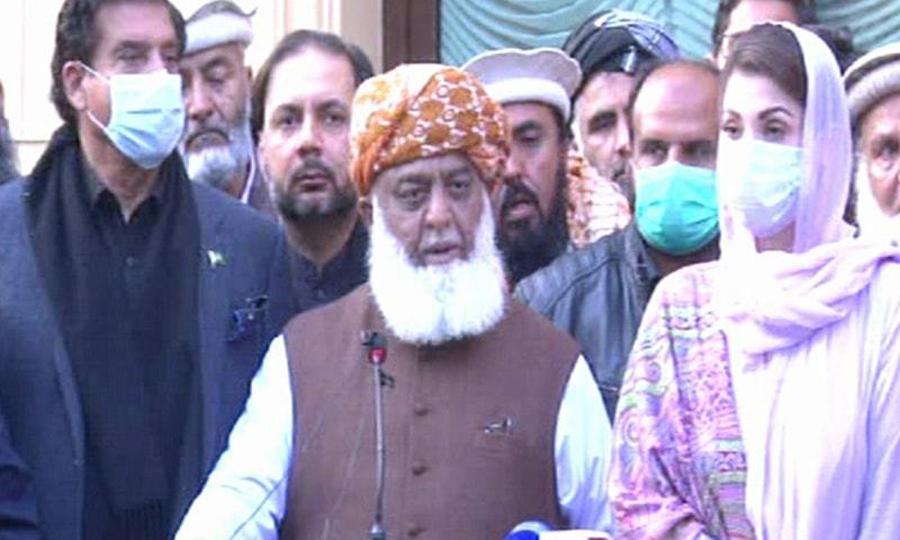 Imran Khan is the main culprit of foreign funding