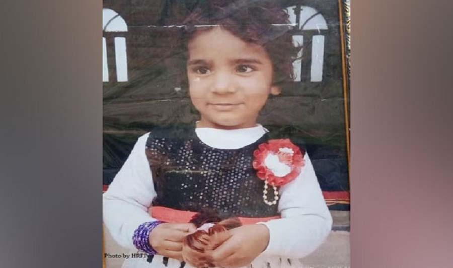 Human rights group demands justice for Christian girl killed