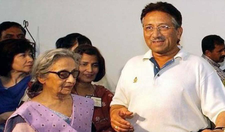 Pervez Musharraf's ailing mother passed away in Dubai