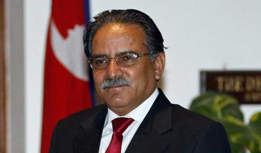 Nepal:Prachanda faction to announce second phase of demonstrations