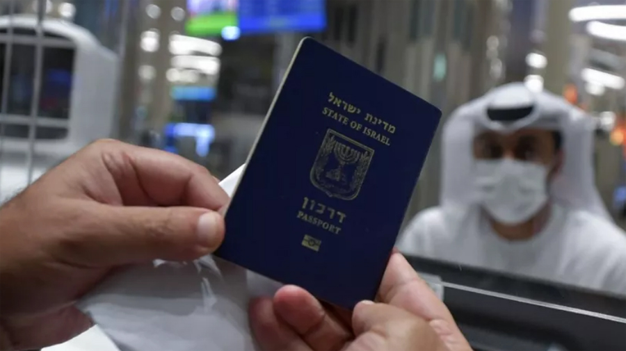 UAE suspends visa free accord with Israel