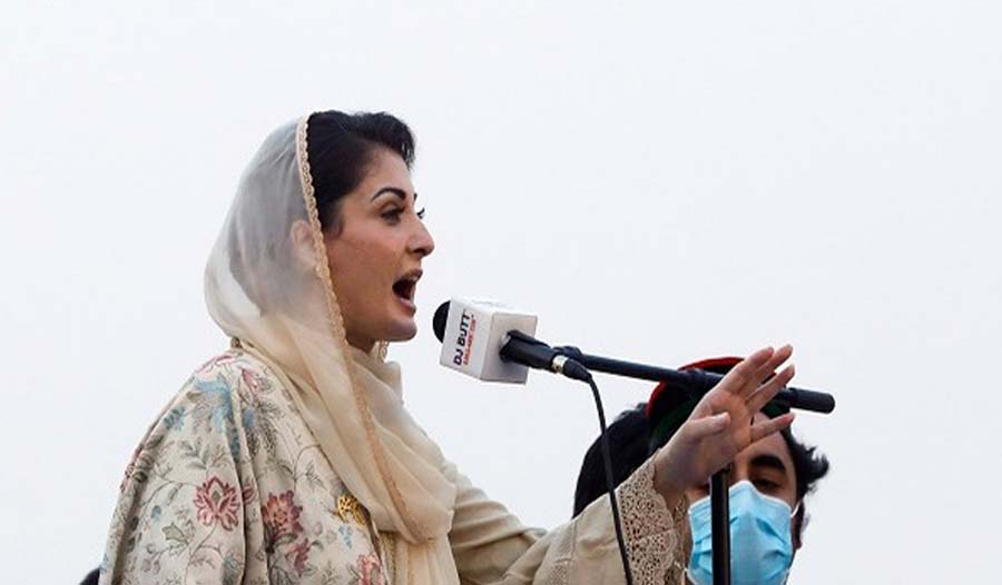 Don't let Imran Khan come to power again: Maryam Nawaz