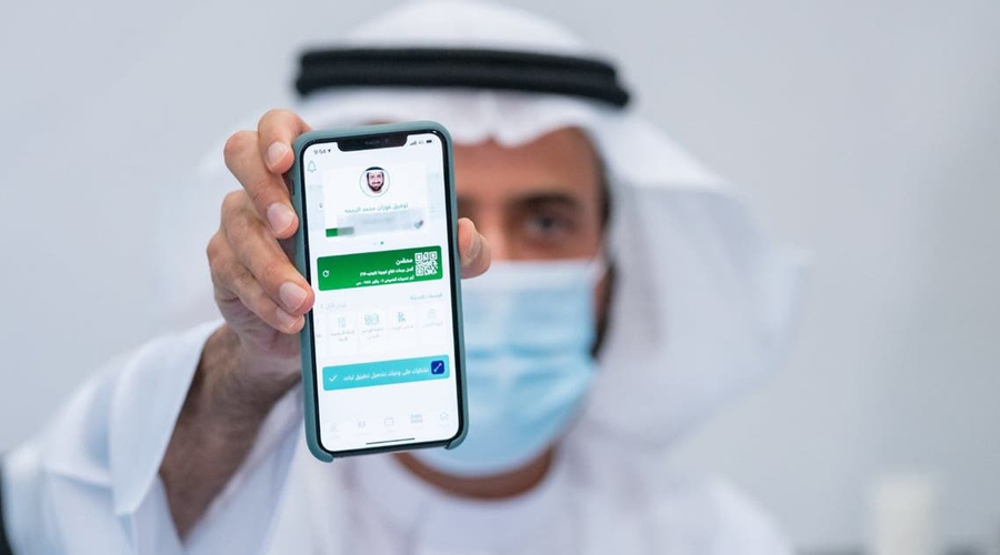 "Coronavirus: More than 17 million Saudi residents have used ""Tawakkalna"" app"
