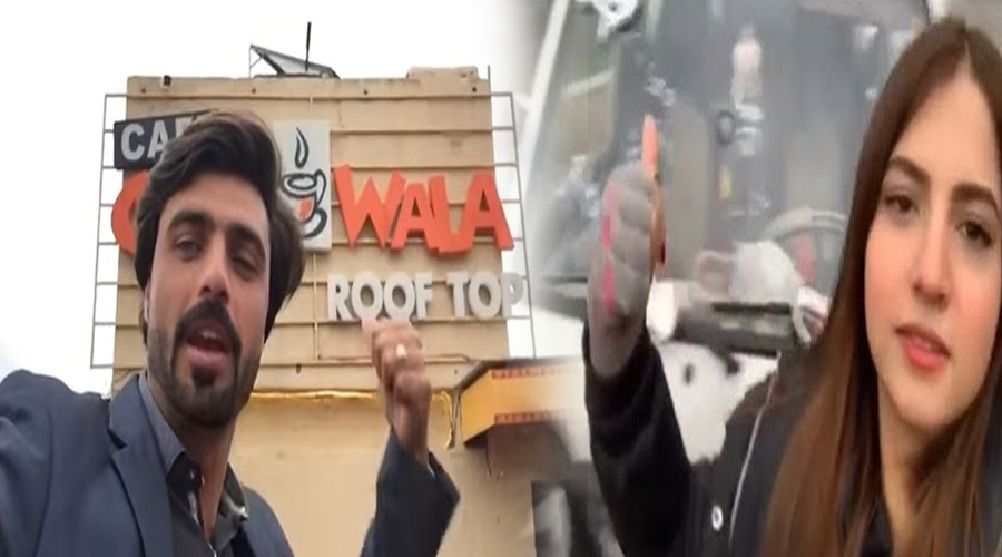 Arshad khan Chai Wala Join Pawri Ho Rahi hai