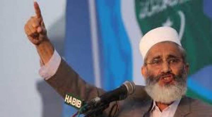 Senate elections:Jamaat e Islami joins Opposition alliance