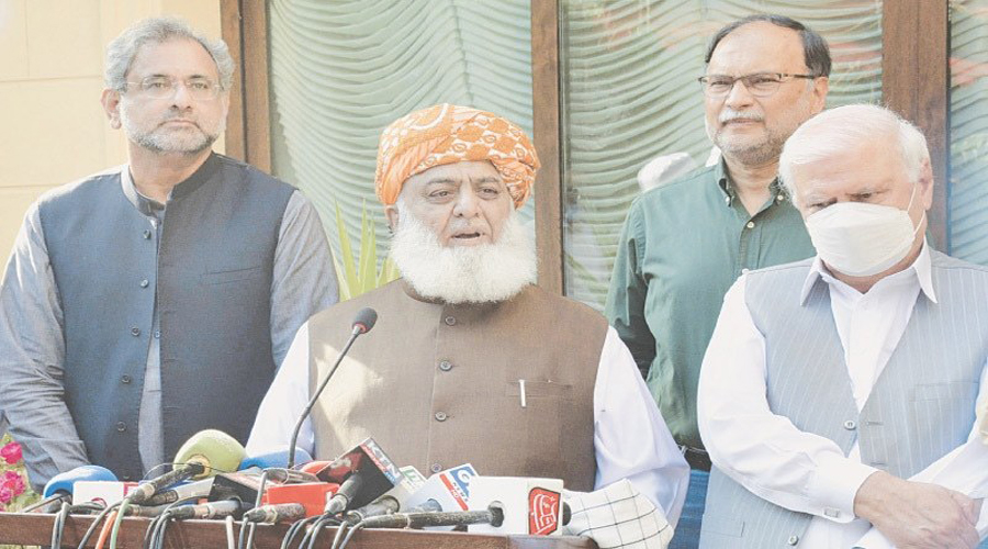Fazl asks PPP, ANP to reconsider decision of quitting PDM