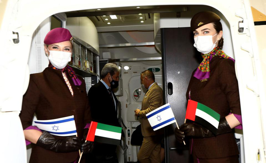 Abu Dhabi announces relaxations for Israel citizens