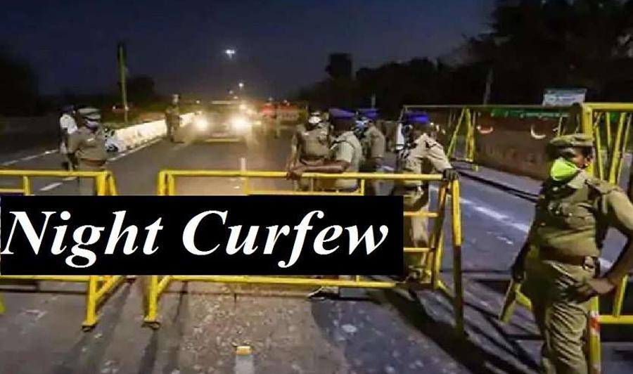 Night curfew in Jhansi due to coronavirus