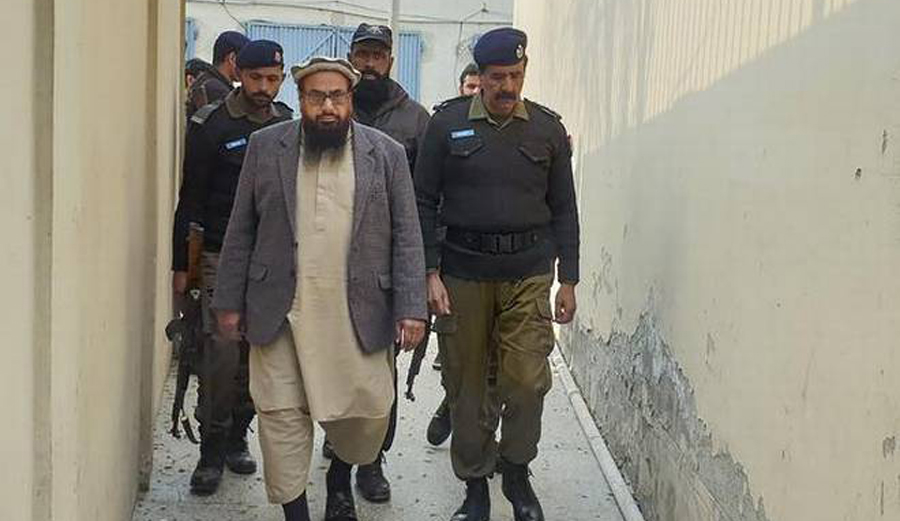 Terror financing case :Pak court sentence 5 companions of Al dawa Chief Hafiz Saeed to 9 year imprisonment