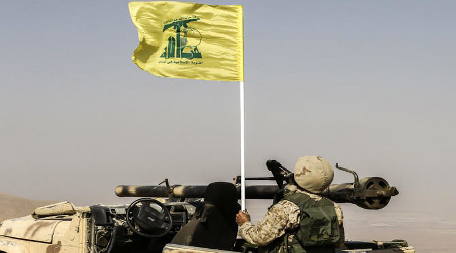 U.S. Imposes Sanctions on 7 individuals for funding Hezbollah militia