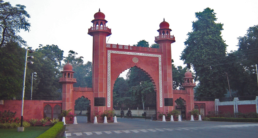 Coronavirus death ruled over AMU