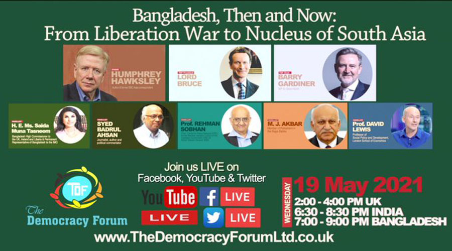 'Bangladesh, Then and Now: From Liberation War to Nucleus of South Asia'