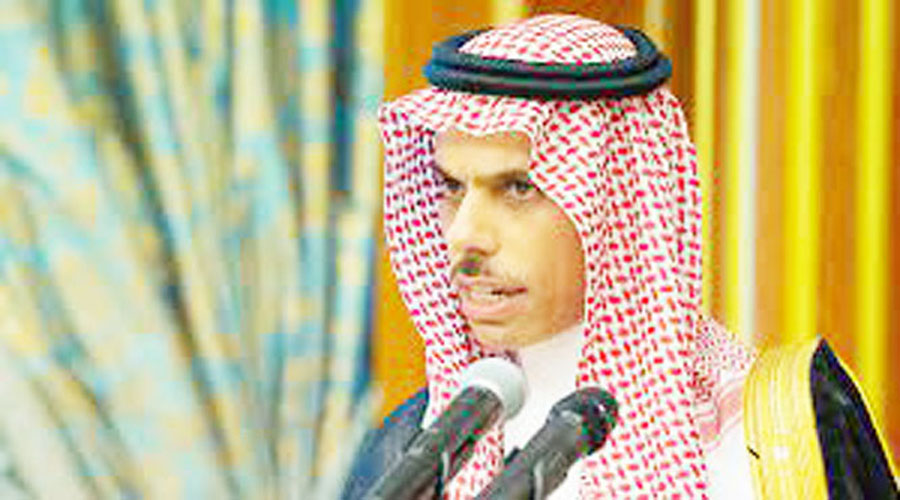 Saudi Foreign Minister discusses latest Palestine situation with US counterpart