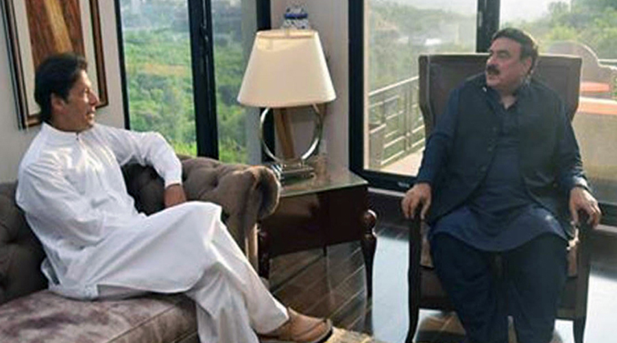 Mr Prime Minister and Home Minister be attentive pakistan