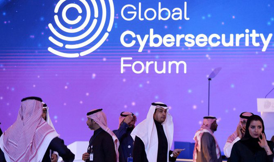 Saudi Arabia ranks No. 2 globally in its commitment to cybersecurity