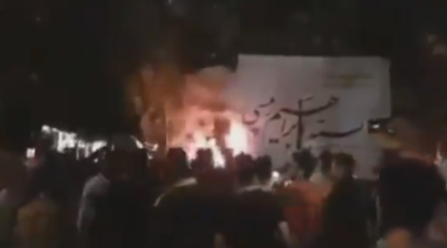 Protesters set fire presidential candidate Ebrahim Raisi headquarters and his local office