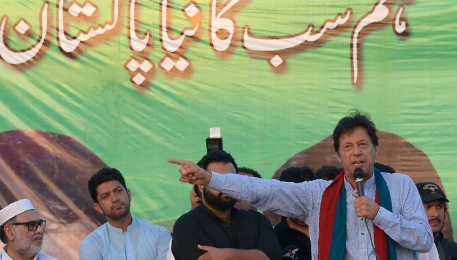 PTI government's three-year performance