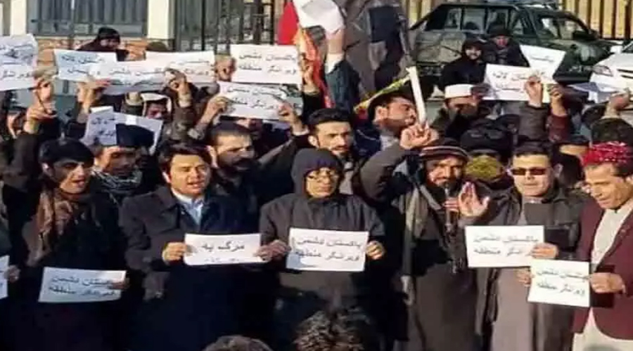 Protest in front of Pakistan embassy in Sweden against its involvement in Afghanistan proxy war