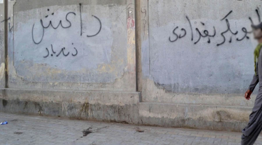 ISIS on the doorstep of Pakistan