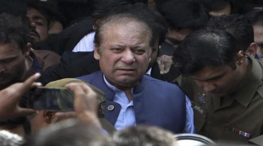 Process of Selling properties of Nawaz Sharif begins