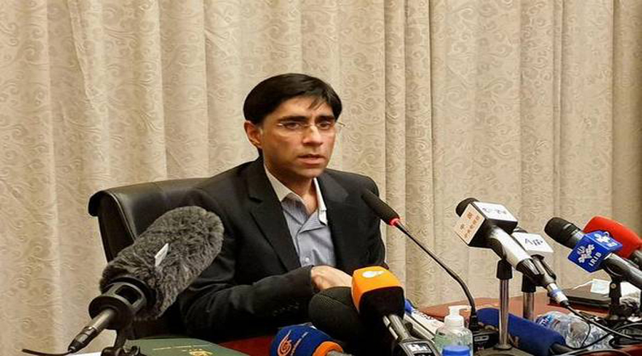Pakistan facing difficulties in providing help to Taliban govt
