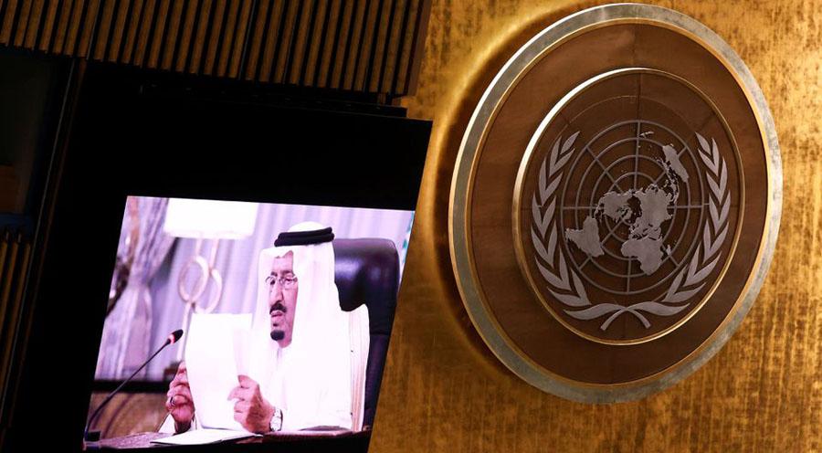Saudi Arabia supports efforts to prevent Iran from obtaining nuclear weapons: King Salman Bin Abdulaziz