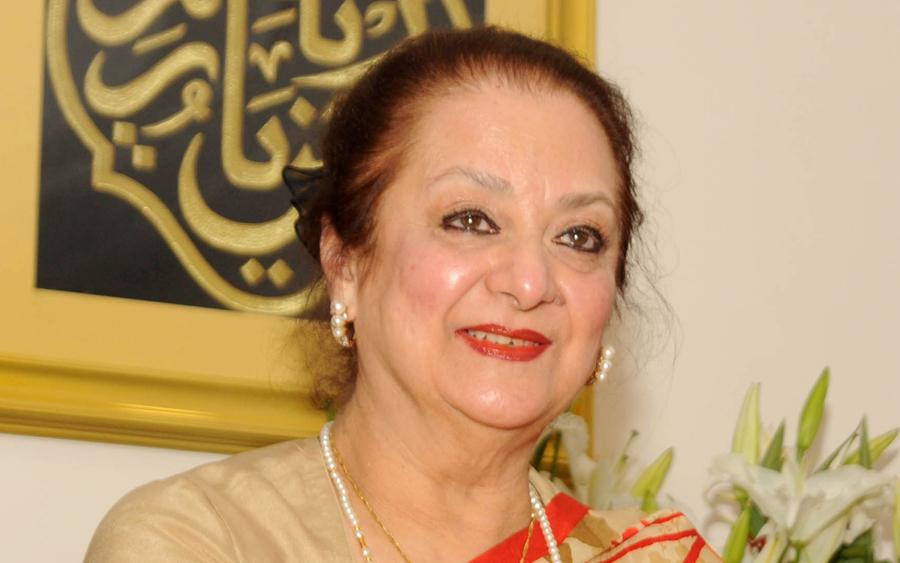 Actress Saira Banu admitted to Hinduja Hospital