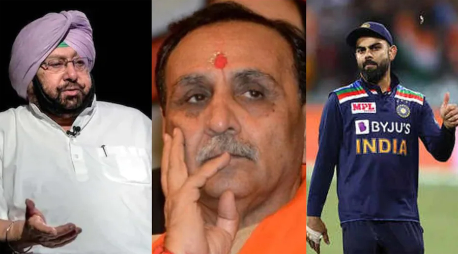 Resignations of three political and sports personalities Rupani, Amrinder and Kohli within a week send a wave of surprise