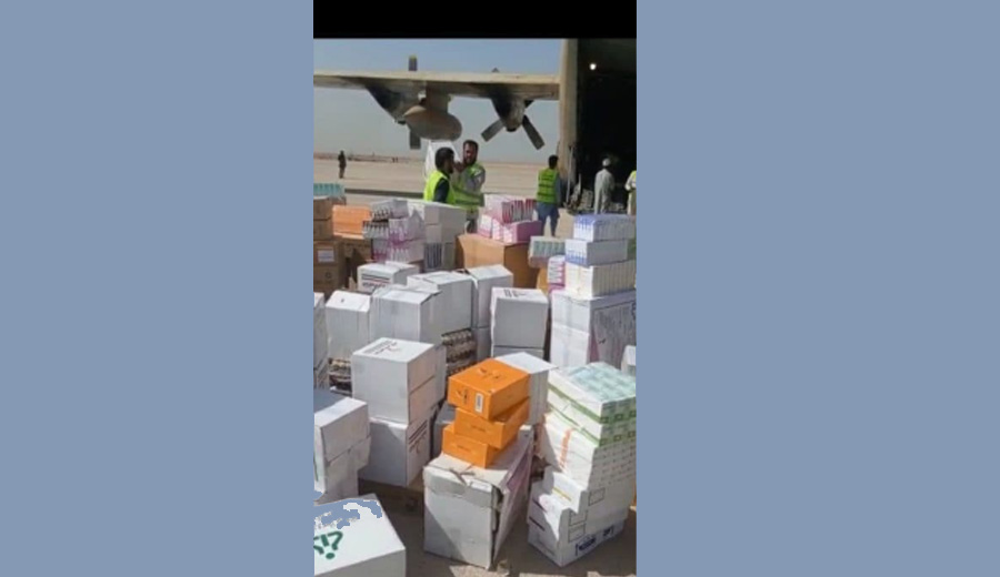 Iran's humanitarian aid arrives in Kunduz province